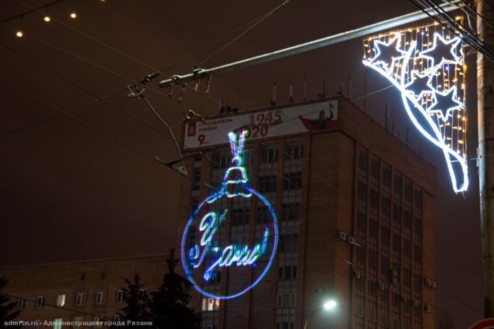 Мэрия Рязани показала новогоднюю подсветку города