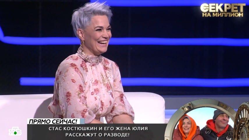 Жена Стаса Костюшкина рассказала, как отпускала его в баню в Рязань