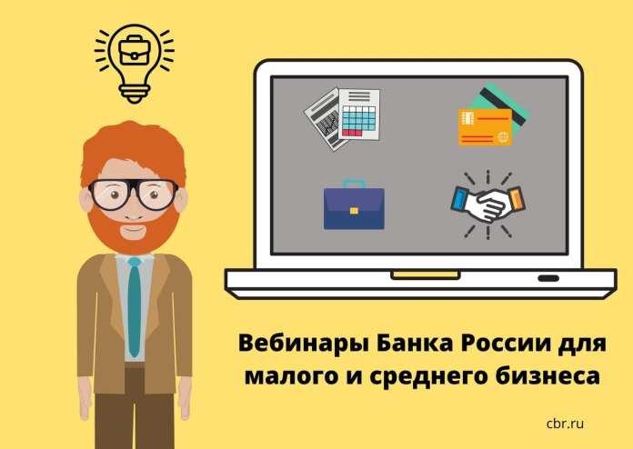 В Интернет – за финансовыми знаниями