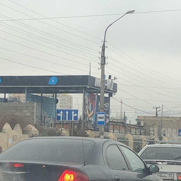 На одном из перекрестков Астрахани установили новый дорожный знак