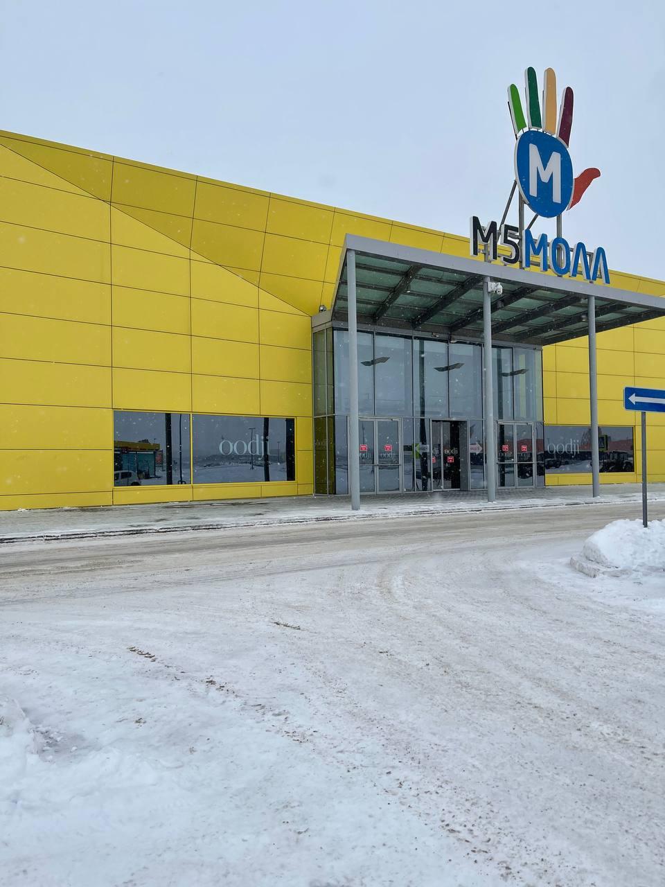 Рязанские торговые центры добиваются снижения налоговой нагрузки