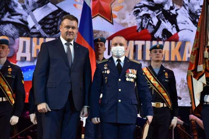 Любимов поздравил рязанцев с Днем защитника Отечества