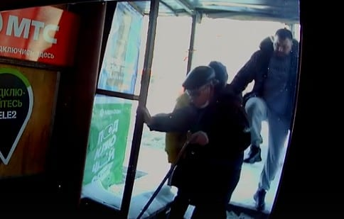 Задержан мужчина, ударивший ногой инвалида