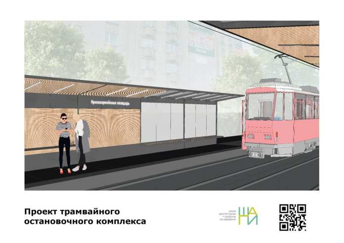 Трамвайные остановки оборудуют весной в Череповце