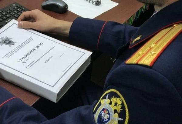 Рязанскую чиновницу подозревают в получении взятки