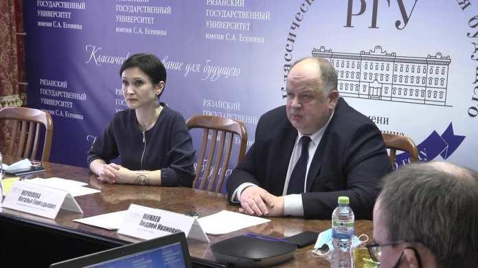 В РГУ имени Есенина обсудили подготовку кадров в сфере культуры и искусств