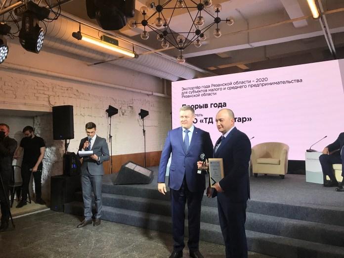 """Рязанцы высоко оценили реализацию нацпроекта """"Международная кооперация и экспорт"""""""