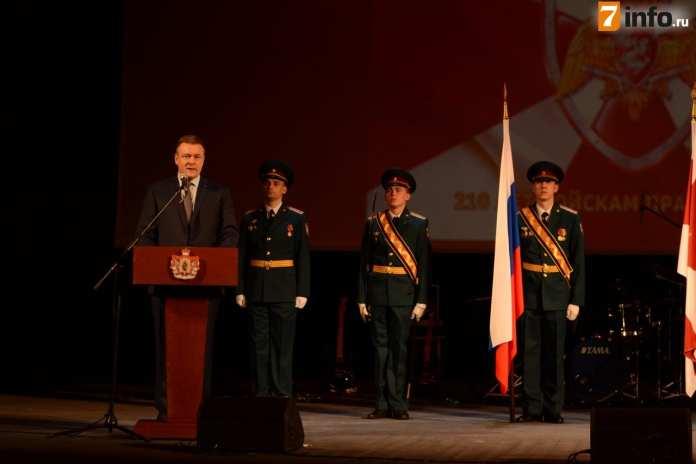 Николай Любимов поздравил сотрудников Росгвардии с профессиональным праздником