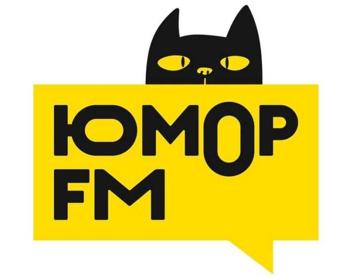 В Рязани начало работу радио «Юмор FM»