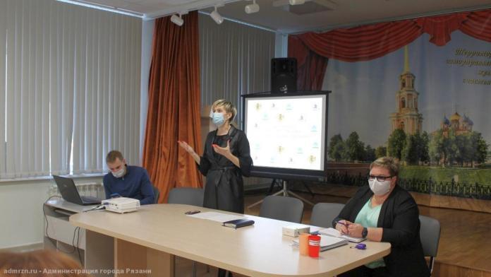 Рязанские ТОСы будут взаимодействовать с некоммерческими организациями