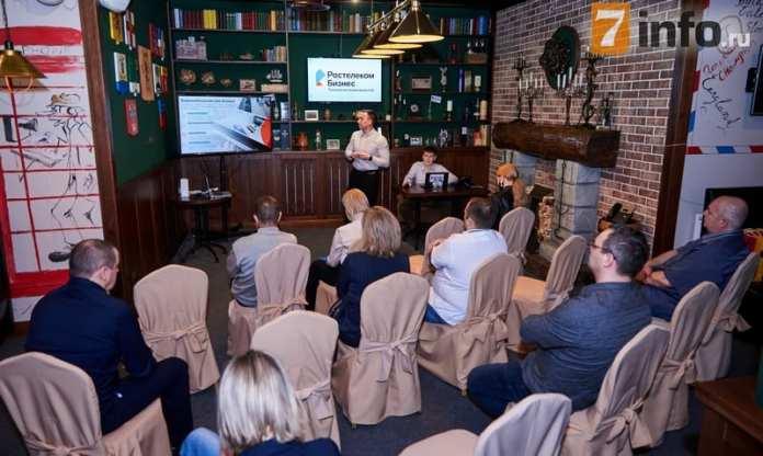 Ростелеком» презентовал в Рязани топ-5 услуг для малого бизнеса