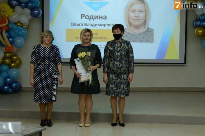 В Рязани выбрали воспитателя года