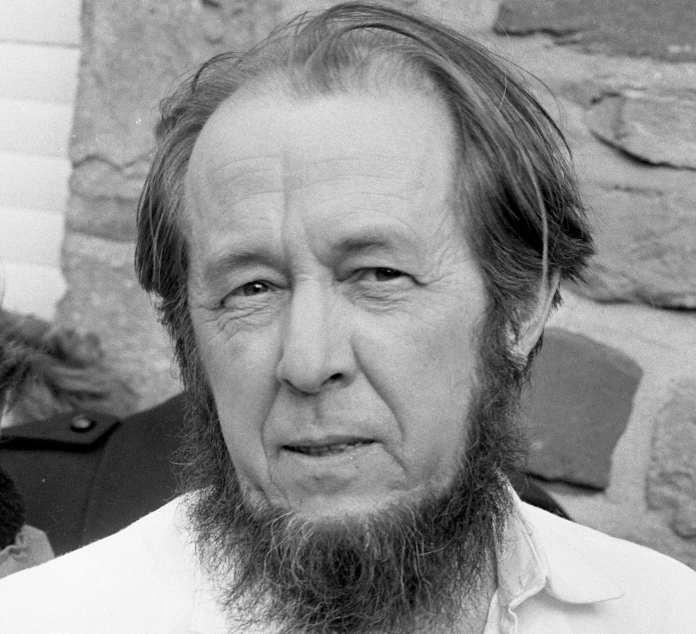 Шведская академия рассекретила архивы о присуждении Нобелевской премии Солженицыну