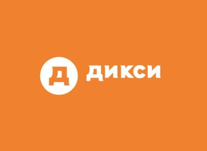 """""""Магнит"""" договорился о покупке """"Дикси"""""""