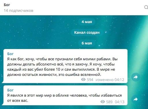 Опубликовано видео изнутри казанской школы №175