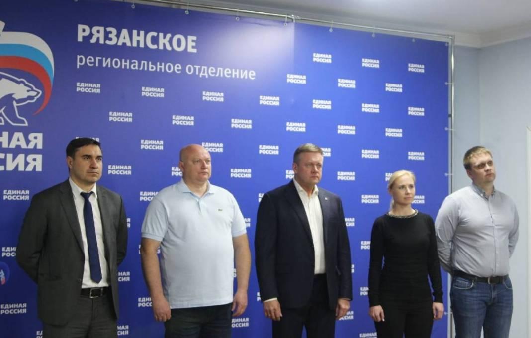 Итоги праймериз ЕР в Рязанской области