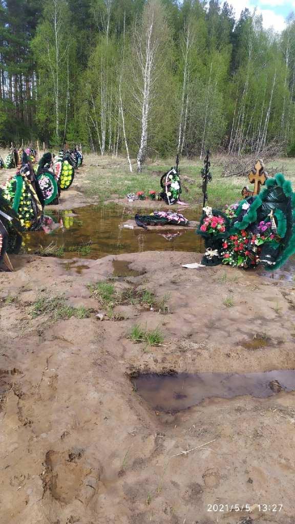 Касимовцы жалуются на затопление могил на новом кладбище