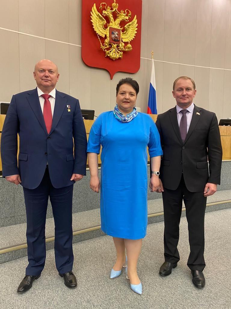 Состоялось заключительное заседание Государственной Думы VII созыва