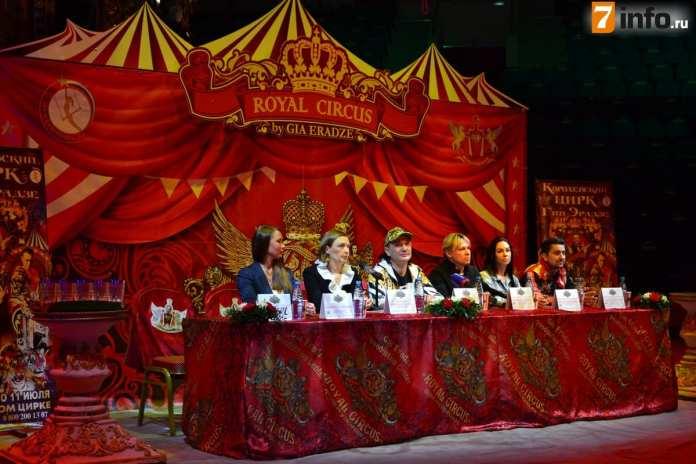 """Рязанцев приглашают на премьеру """"Королевского цирка"""" Гии Эрадзе"""