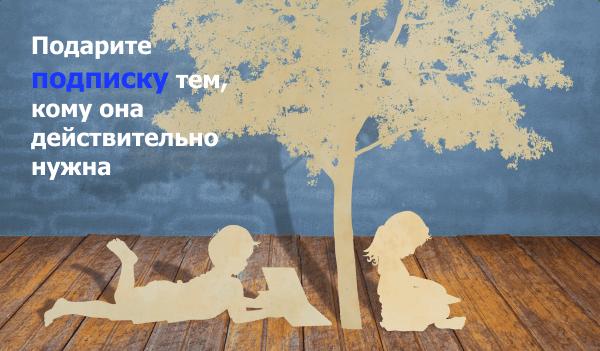 В День защиты детей Почта России предлагает рязанцам принять участие в благотво-рительной акции «Дерево добра»
