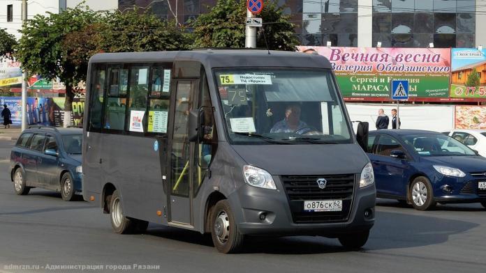 Маршрут №75 в Рязани начнут обслуживать автобусы среднего класса