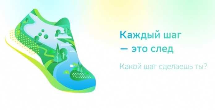 Зелёный Марафон в Рязани пройдет в онлайн формате