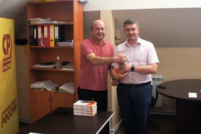 Партия «Справедливая Россия — Патриоты — За правду» определилась с лидером рязанского отделения