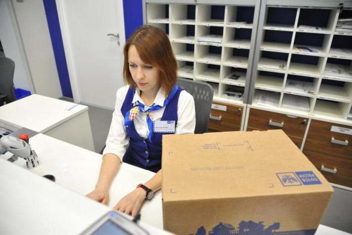 Рязанцы теперь могут получить посылку на Почте за другого человека по электронной доверенности