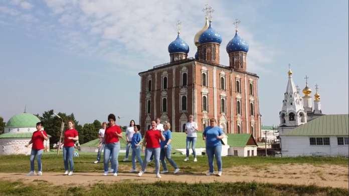 Воспитатели рязанского детсада сняли клип в честь Дня России