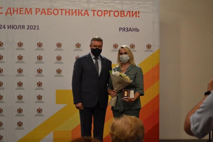 В Рязани наградили работников торговли