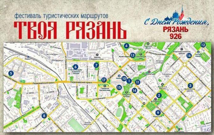 """Фестиваль """"Твоя Рязань"""" пройдет в городе 7 августа 12+"""