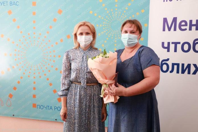 В Рязани поздравили с профессиональным праздником сотрудников почты