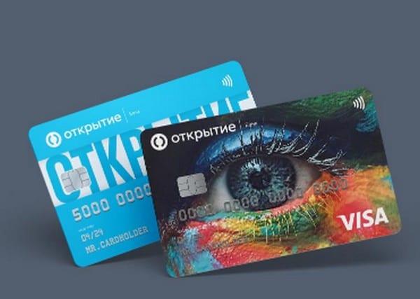Банковские карты «Открытия» признаны лучшими на рынке