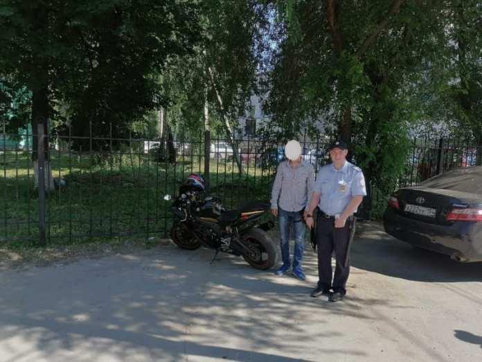 В центре Рязани поймали мотоциклиста, лишённого прав