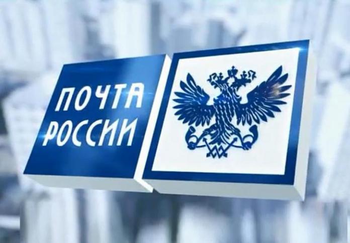 Почта России рассказывает рязанцам про электронную почтовую декларацию для международных отправлений