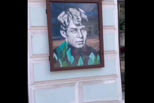 Кафе на улице Почтовой в центре Рязани обязали снять портреты Павлова, Циолковского и Есенина