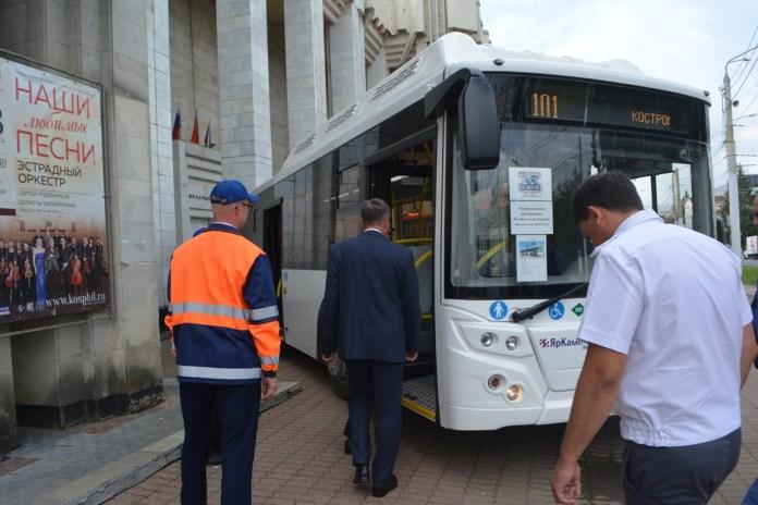 17 экологичных автобусов большой вместимости появятся в Костромской области