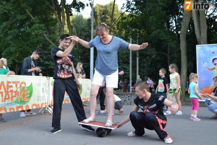Артисты цирка провели для рязанцев мастер-классы