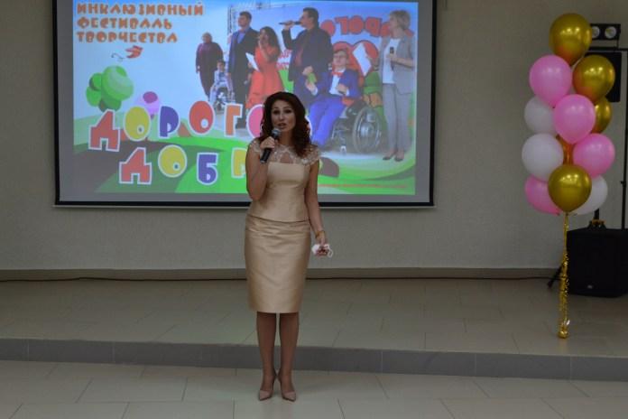 """В Рязани прошел инклюзивный фестиваль """"Дорогую добра"""""""