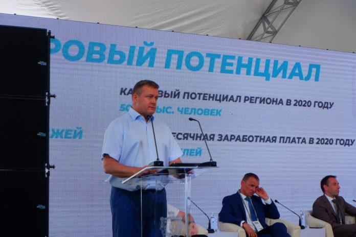 """Николай Любимов принял участие в форуме """"Здесь и сейчас"""""""