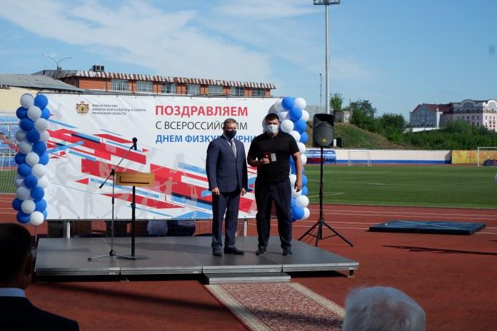 В Рязани наградили спортсменов и тренеров в рамках Дня физкультурника