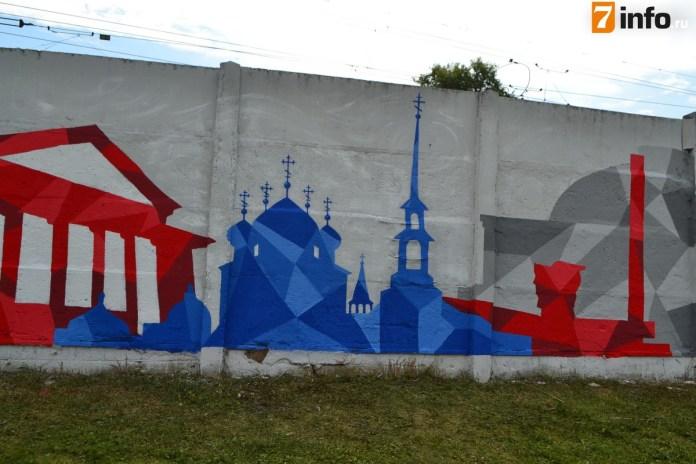 В Рязани продлят граффити с достопримечательностями города на Михайловском шоссе