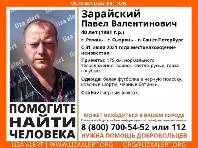 Поэт из Самарской области три недели выживал с бомжами в Рязани