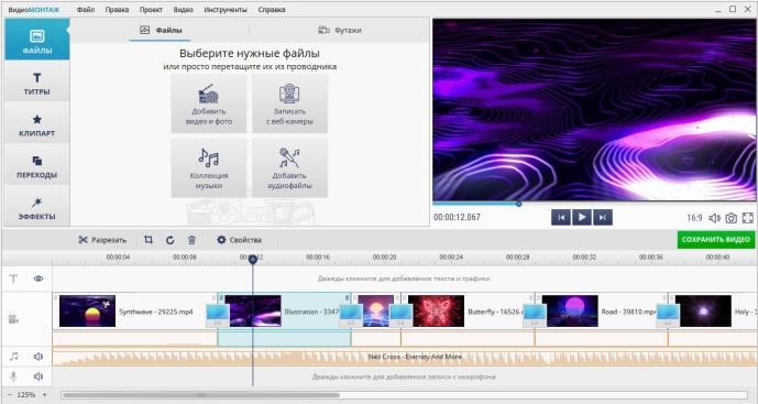 Зачем нужны программы для обрезки видео? Достоинства и особенности