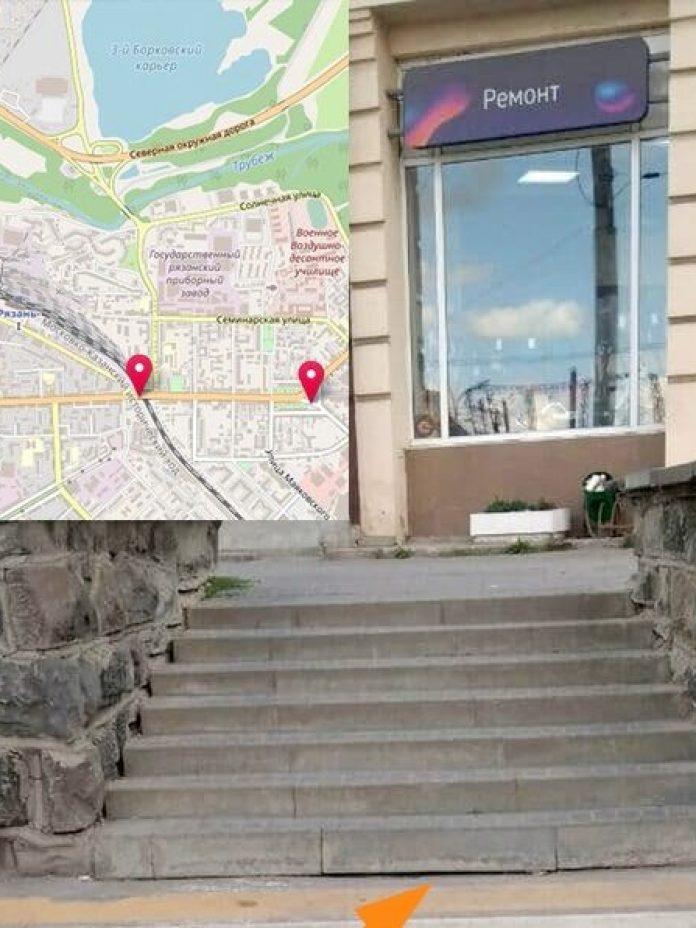 Рязанская улица не прошла проверку на доступность для маломобильных граждан