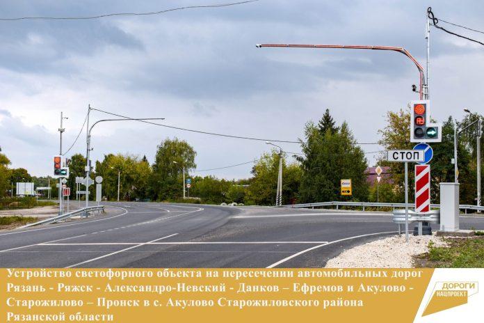 В Рязанской области заработали два «умных» светофора