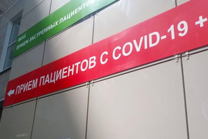 Рязанские врачи обсудили, как лечить пациентов с коронавирусом