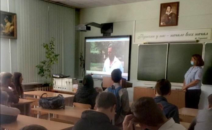 Воспитанникам Рыбновской школы-интерната напомнили о правилах поведения на железной дороге