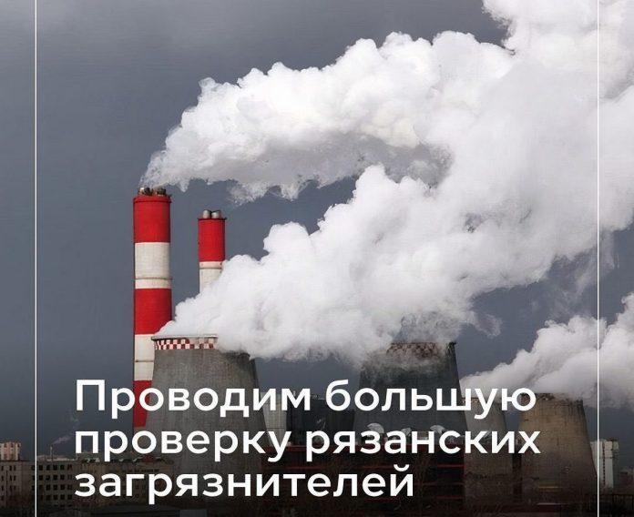 Росприроднадзор готов просить суд остановить «Завод Техно» в Рязани
