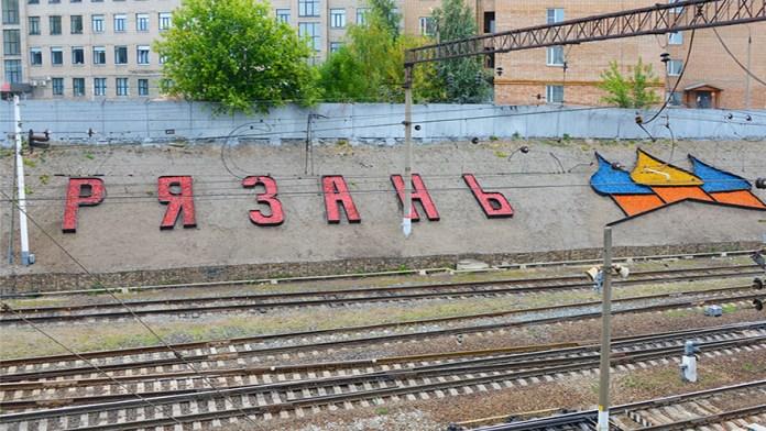 Самый крупный арт-объект Московской железной дороги установили в Рязани